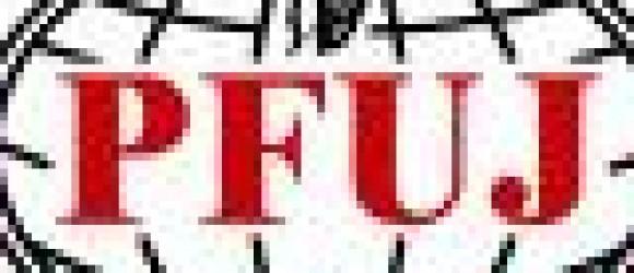 Pakistan Federal Union of Journalists