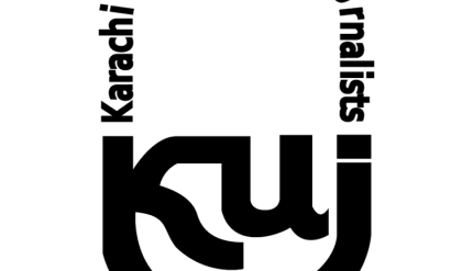 kuj_logo