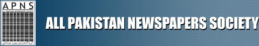 APNS condemns Taliban threats to media