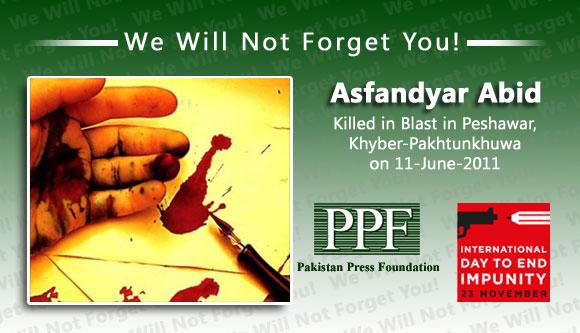 Journalist killed, eight others injured in Peshawar blasts