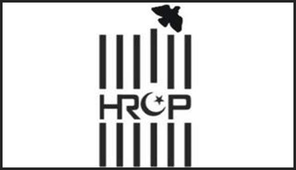 Negative drive against Geo threatens media freedom, says HRCP
