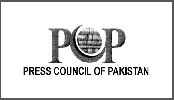 PCP seeks measures to protect Geo, media houses