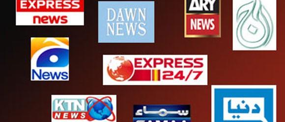 Pakistan TV Channels
