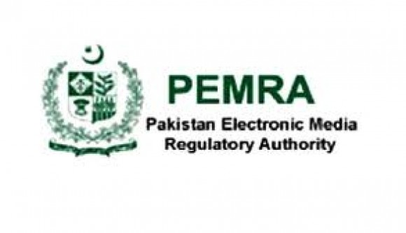 Pemra to shut GEO