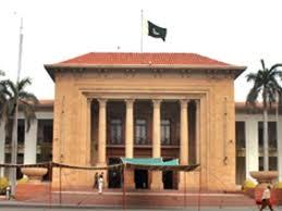 Media boycotts Punjab Assembly proceedings