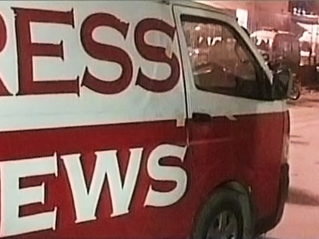 Journalists raise voice against attack on Express Media Group