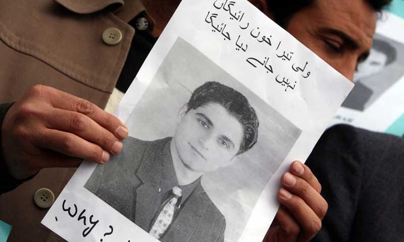 No justice 3 years after Wali Khan Babar murder