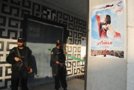 Second grenade attack on a Pakistani cinema this month
