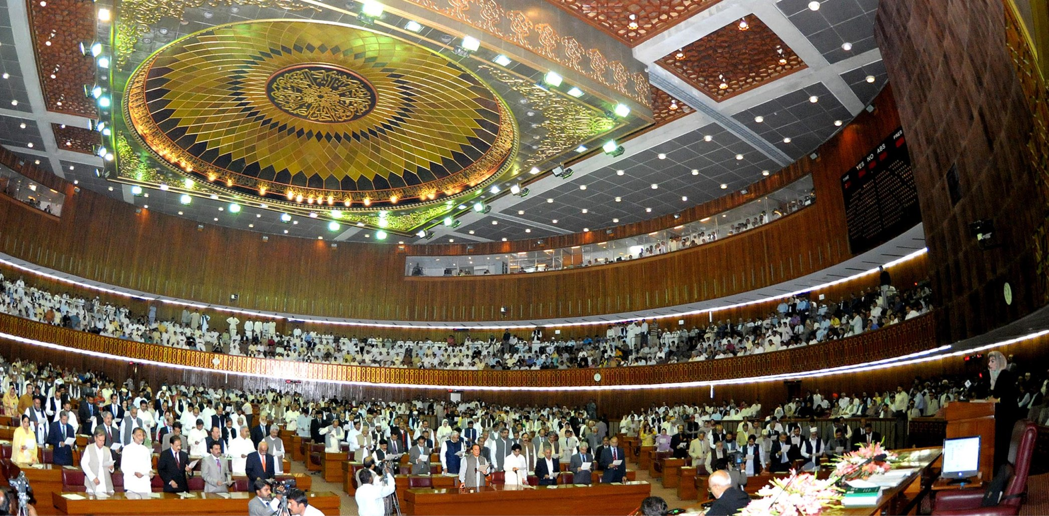 MPs want parliament to probe Geo closure issue