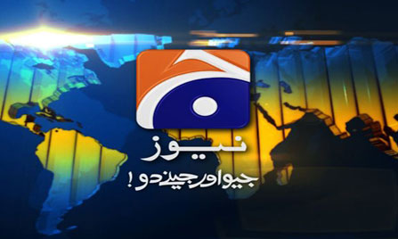 Geo, The News, Jang blocked illegally in cantonments