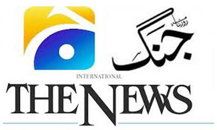 Geo, The News, Jang blockade condemned