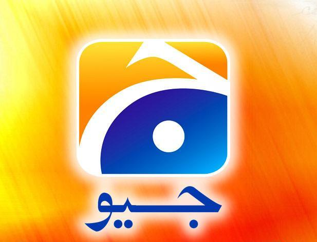 Sunni Ittehad Council issues fatwa against Geo