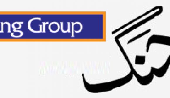 Jang Group