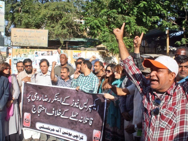 Nationwide outcry against attack on Express Media