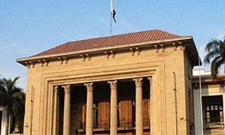 Journalists boycott Punjab Assembly proceedings
