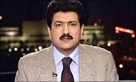 Hamid Mir records statement third time