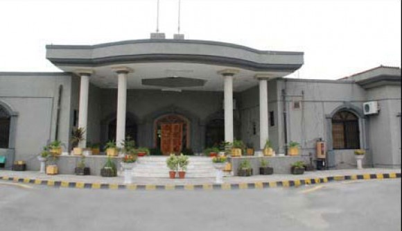 Islamabad High Court IHC