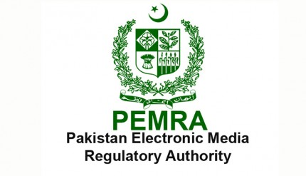 Pemra Pakistan Electronic Media Regulatory Authority logo,pakistan education, information pakistan, about pakistan, urdu news, taleem.tv, pakistan business, careerbuilder pakistan,