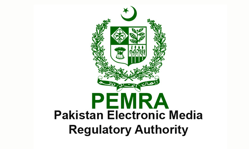 Pemra assures minister of showing all channels on original numbers
