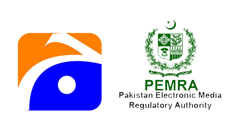 Pemra has power to resolve Geo issue: Govt