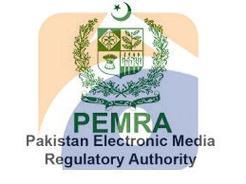 Restoring Geo TV Pemra's responsibility, says Kh Asif