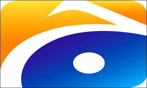 Geo Entertainment remains suspended, SHC told