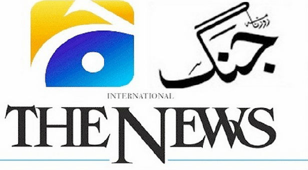 Treason charge: Geo/Jang Group serves Rs50 bn notice on govt, ISI, Pemra