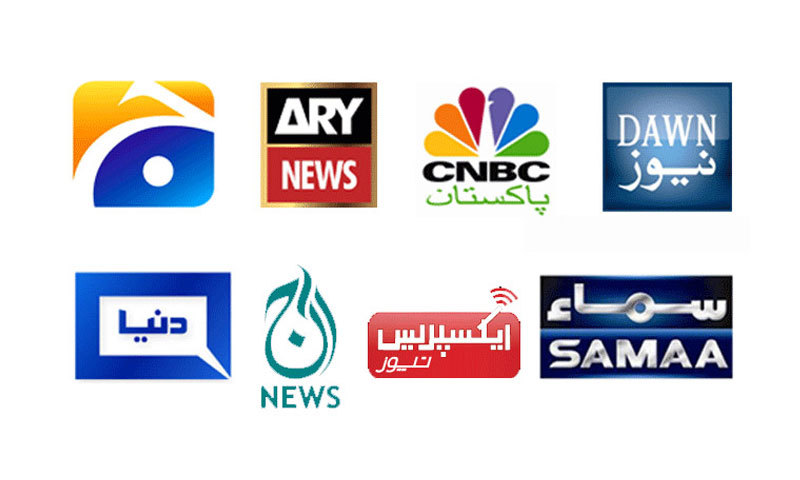 Authority still unable to implement decisions regarding channels' placement