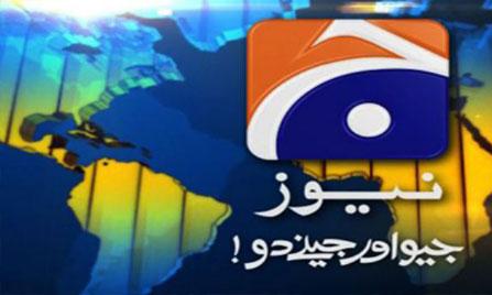 Restore Geo to its original slot, court orders Pemra