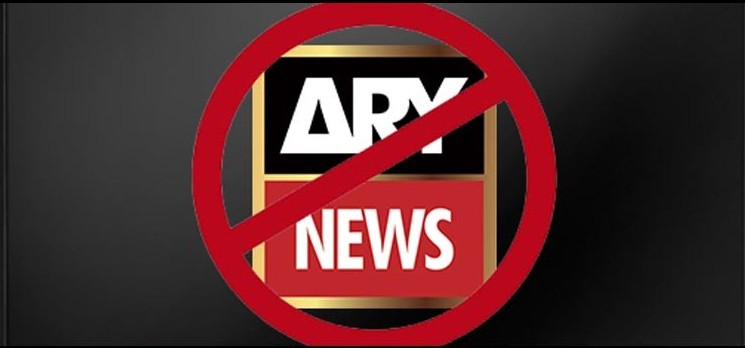 Blasphemy of Ahle Bait: IHC issues detailed verdict