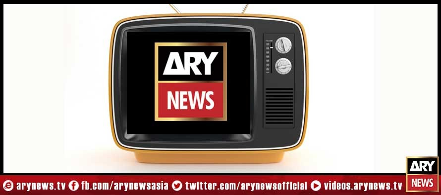 ARY News transmission: Resumption notice to be issued today