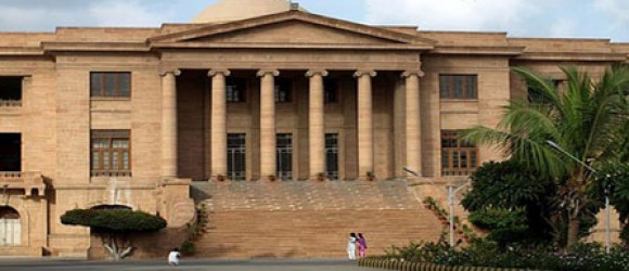 SHC court