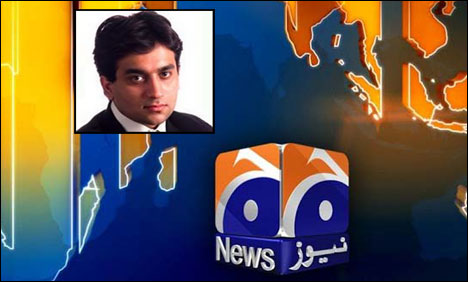 Geo CEO rejects charge, terms it part of anti-Jang Group campaign
