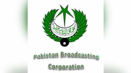 Radio Pakistan to extend its reach across Pakistan