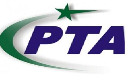 pta-launches-smart-pakistan-portal-to-promote-mobile-apps-1436265221-5525